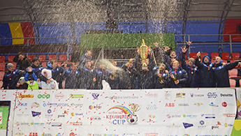 Шостий турнір «Небесна Криниця CUP» завершено Шостий турнір «Небесна Криниця CUP» завершено